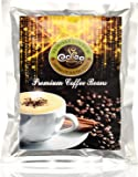 Sundar Premium Roasted Coffee Beans, 2 x 450 gms
