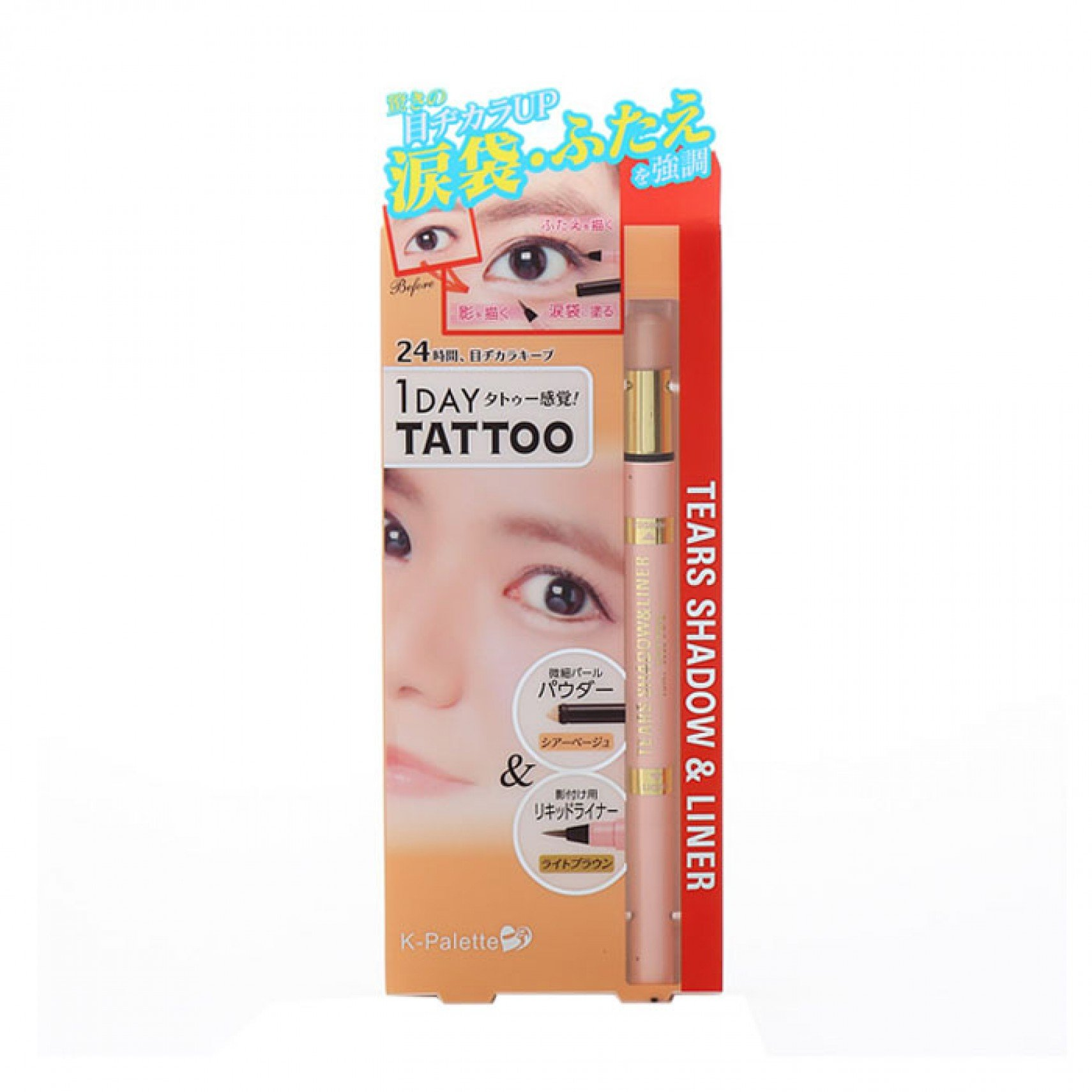 K Palette Tears Shadow and Liner 02 Sheer Beige/Light Brown