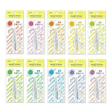 Plus moji liner crayonred marking tape exchange tape crayons plus moji liner crayonred marking tape exchange tape crayons touch with malvernweather Choice Image