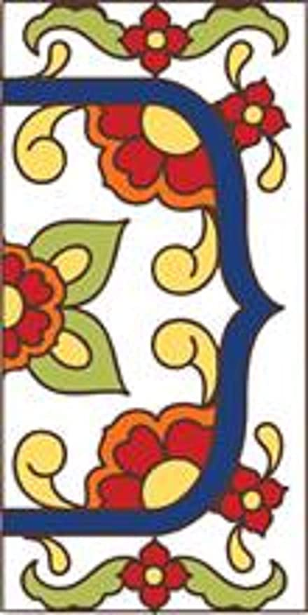 Decorative Ceramic Tile House Numbers  from images-na.ssl-images-amazon.com