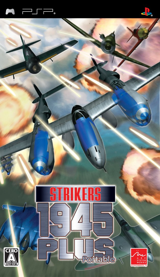 Strikers 1945 Plus Portable [Japan Import]