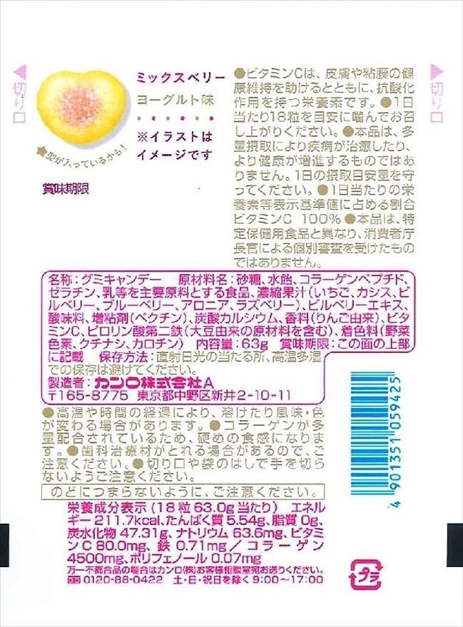 Kanro Co., Ltd. Pyuregumi de apoyo interno mezclado de la baya bolsas yogur 63gX6: Amazon.es: Alimentación y bebidas