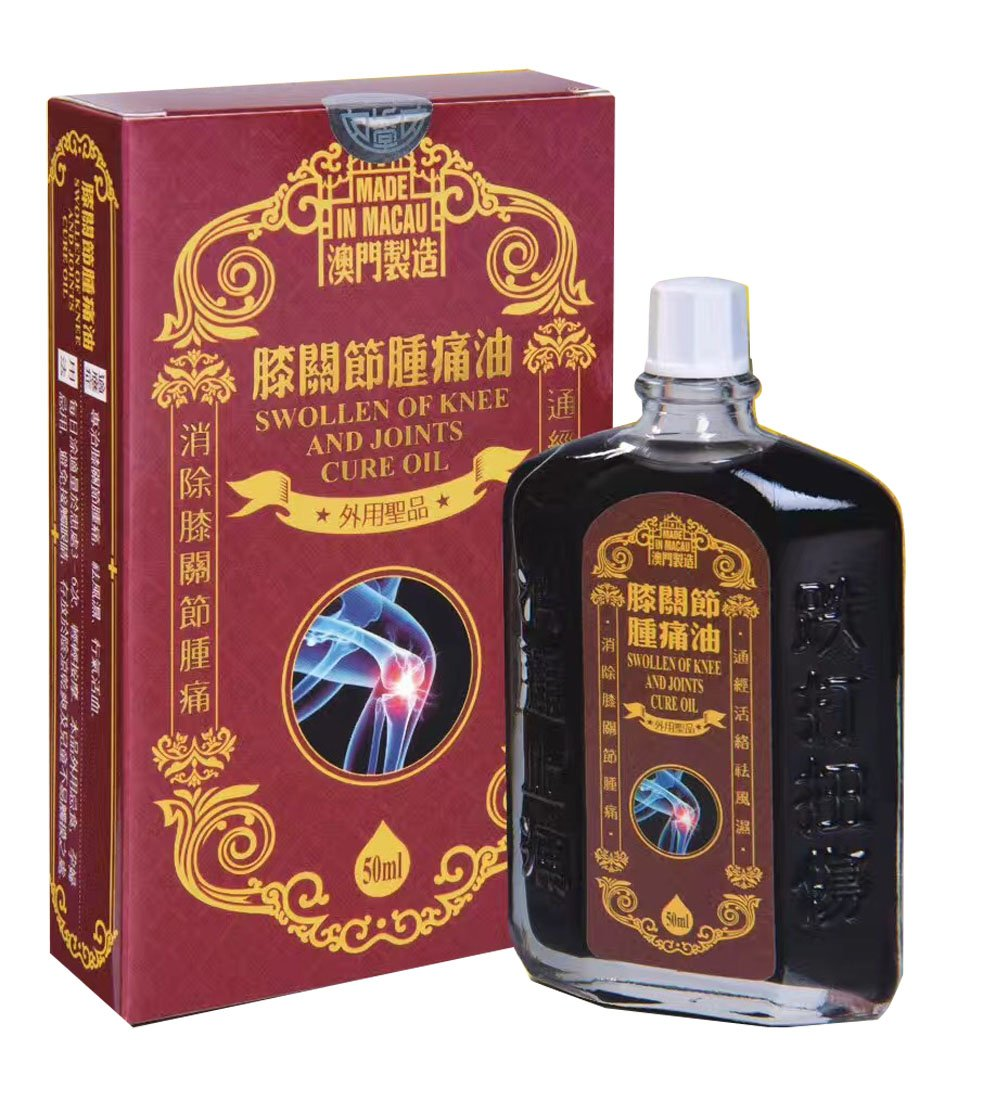 Swollen of Knee and Joints Cure Oil (50ml Since 1796)
