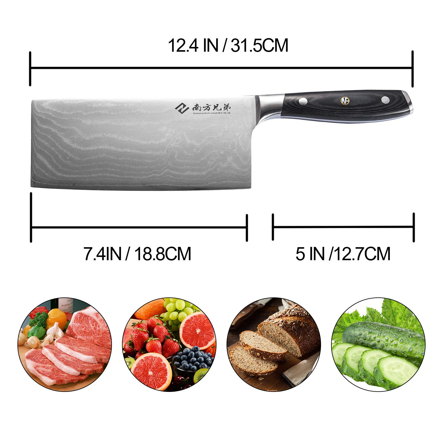 """Damascus Cleaver Knife, 7.2"""" Stainless Steel Chinese Chef Knives Vegetable Knife with Wooden Handle, Multipurpose Use for Kitchen or Restaurant by Nanfang Brothers (Image #3)"""