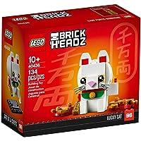 Brickheadz Lucky Cat 40436 134 pcs Deals