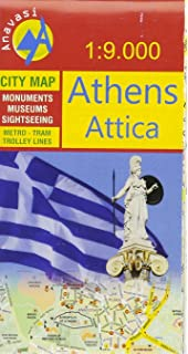 2e4b78c28d9ca Lonely Planet Athens City Map: Amazon.co.uk: Lonely Planet ...