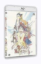 【Amazon.co.jp限定】「雲のように風のように」[Blu-ray]【A4プリント3枚セット(セル画+背景絵柄)(Amazon ver.)付き】