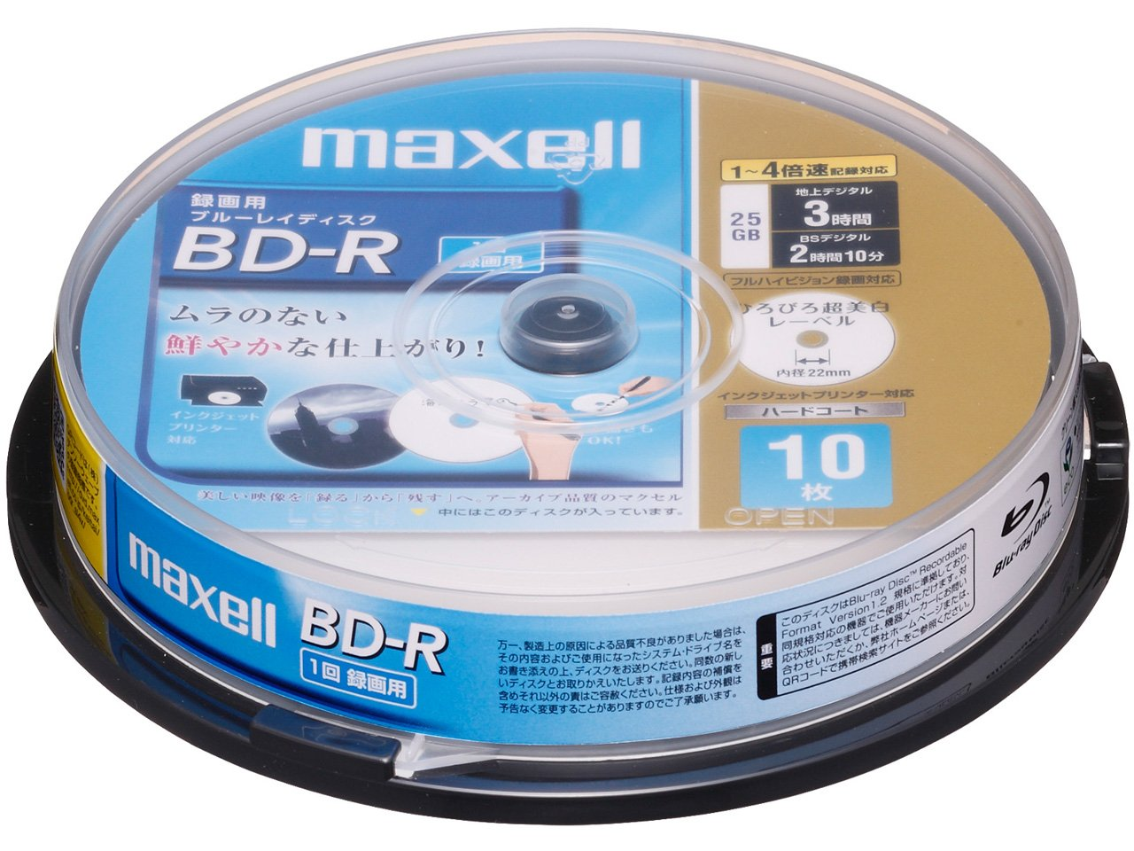 10 Maxell Bluray BD-R 25GB Single Layer 4x Speed Inkjet Printable Sealed in Spindle LYSB00F3PAEDA-CMPTRACCS