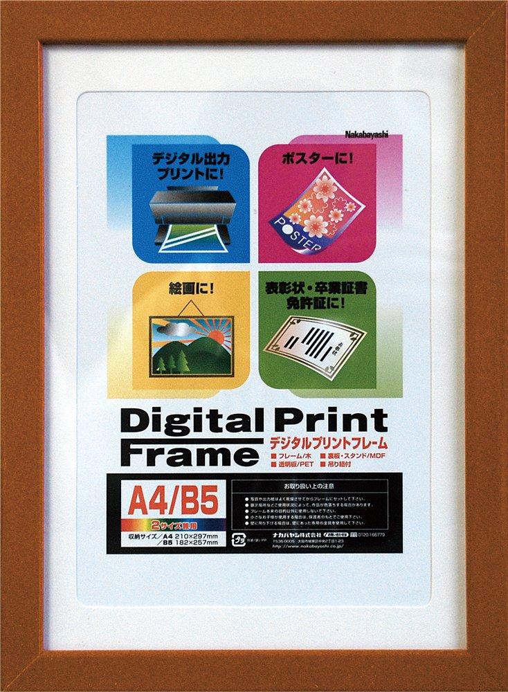 amazon co jp ナカバヤシ デジタルプリントフレーム a4 b5 ホワイト フ