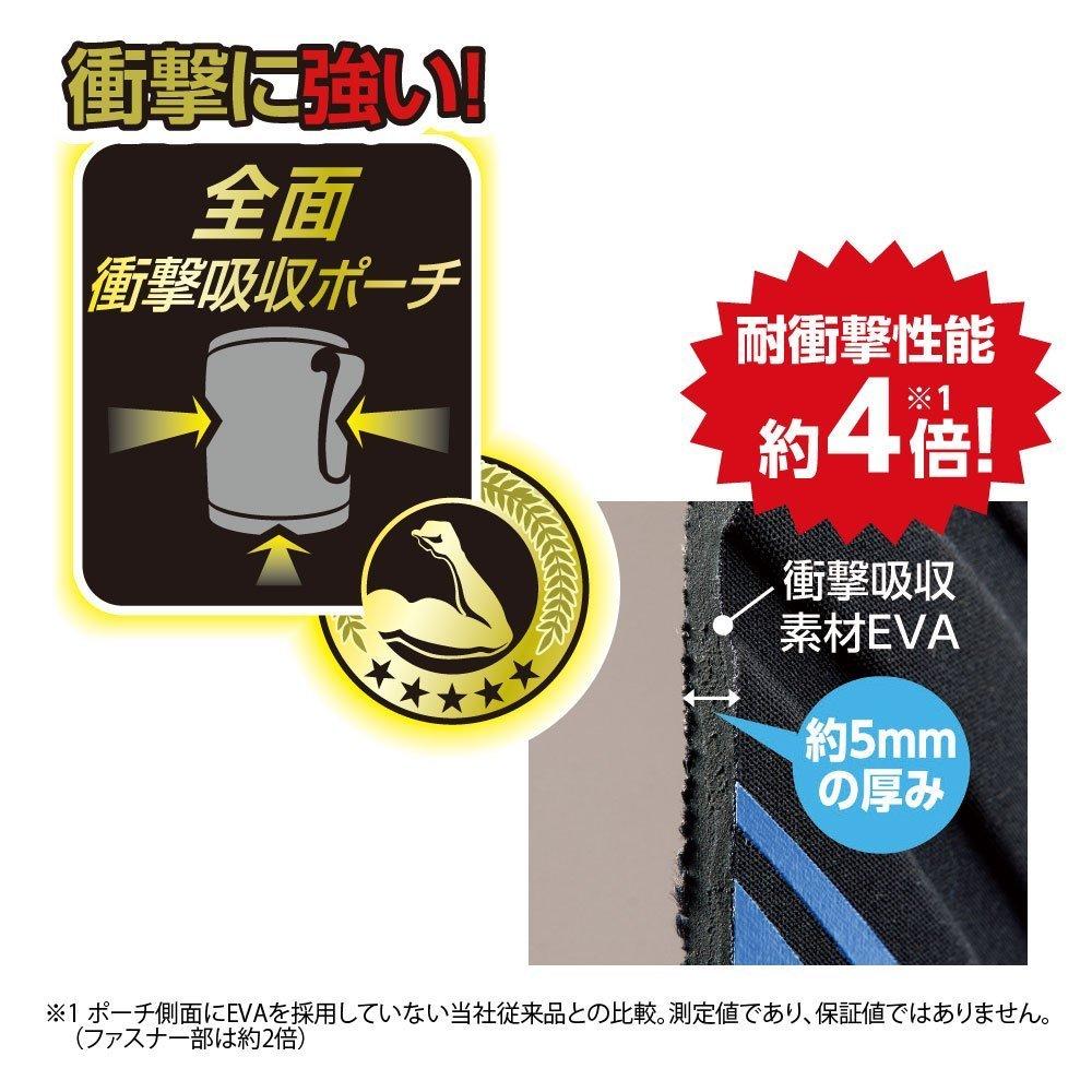 Zojirushi Stainless Steel Cool Flask - Sports Type (1.03L Capacity) Orange Navy SD-EC10-AD by Zojirushi (Image #8)