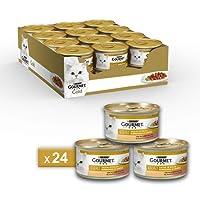 Purina Gourmet Gold Umido Gatto dadini in Salsa con Tacchino e Anatra - 24 Lattine da 85 g Ciascuna (confezione da 24 X 85 g)