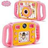 DROGRACE【進化版】キッズカメラ 自撮り可 録画可 4倍ズーム HD1080P タイマー撮影 2インチ 40種類フォトフレーム 子供プレゼント 日本語説明書 ピンク