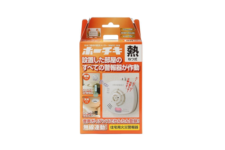 ホーチキ 無線連動方式 住宅用 火災警報器 (煙式) SS-2LR-10HCT1A