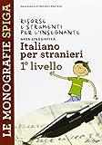 Risorse e strumenti per l'insegnante. Italiano per stranieri. 1° livello. Per la Scuola elementare