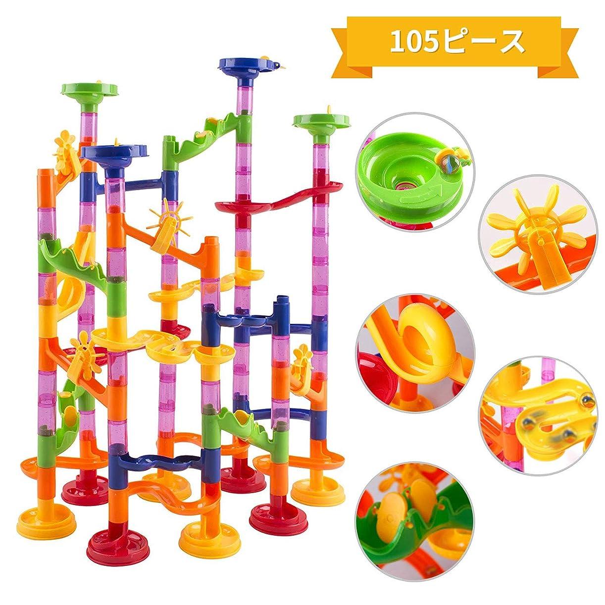 にもかかわらずホームレス灰baobë ビーズコースター ルーピング おもちゃ アクティビティキューブ 子ども 知育玩具 木製 マルチプレイセット プレイセンターシリーズ 知育ボックス キッズおもちゃ 赤ちゃんの木の玩具 非常に素晴らしいギフト …