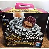 Banpresto ichibankuji One Piece Memorial Log B prize Katakuri BATTLE figure