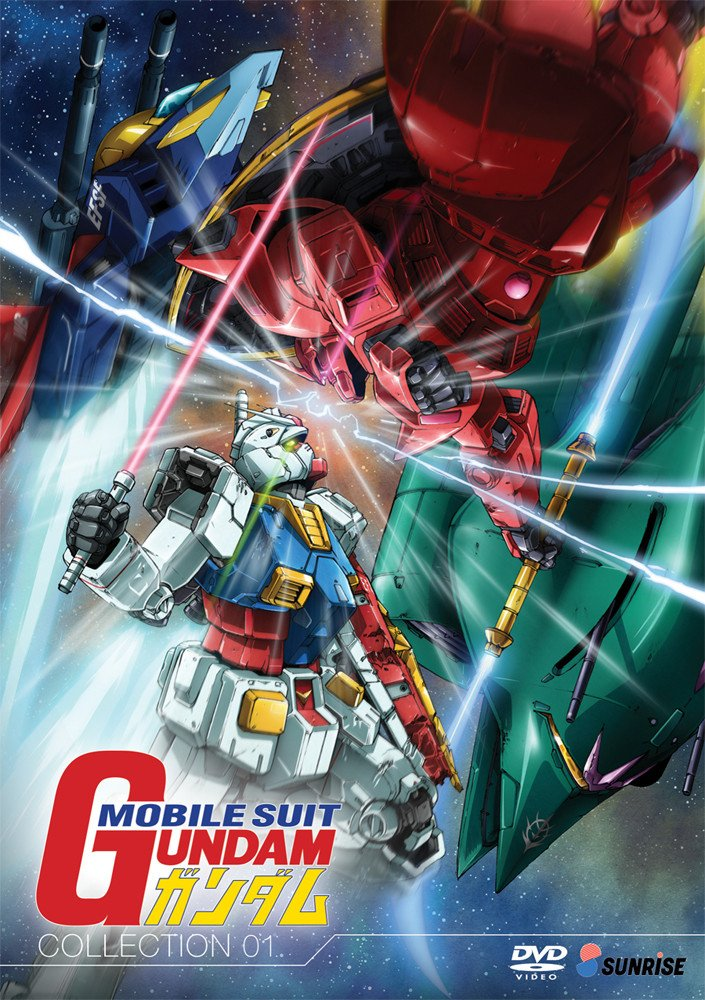 Amazon.com: Mobile Suit Gundam (First Gundam) Part 1 DVD ...