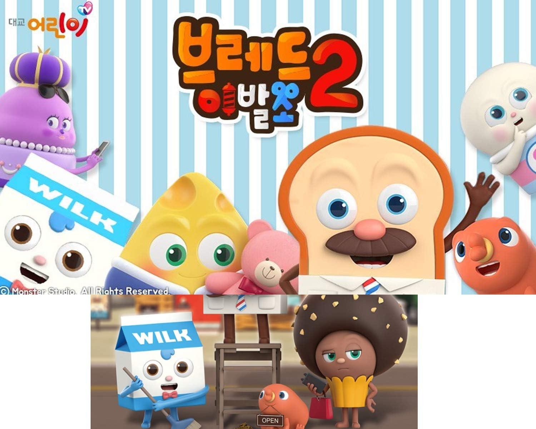 BreadBarbershop 4 Figures Set for Christmas Birthday Boys Girls Toy Figure Bread, Sausage,Choco,Wilk TV Character Item