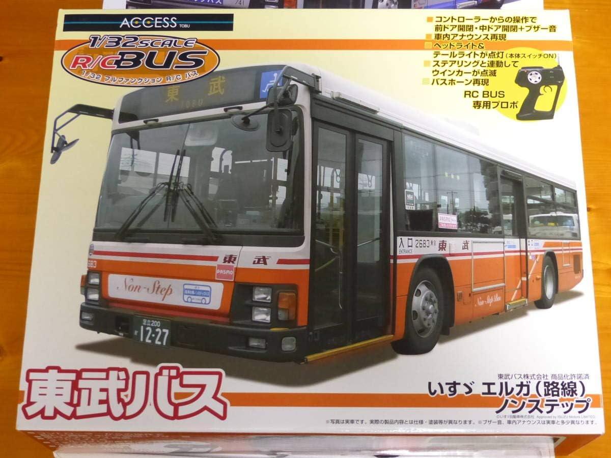 東武 バス