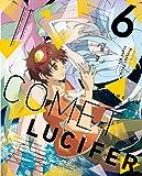 コメット・ルシファー vol.6 (特装限定版) [Blu-ray]