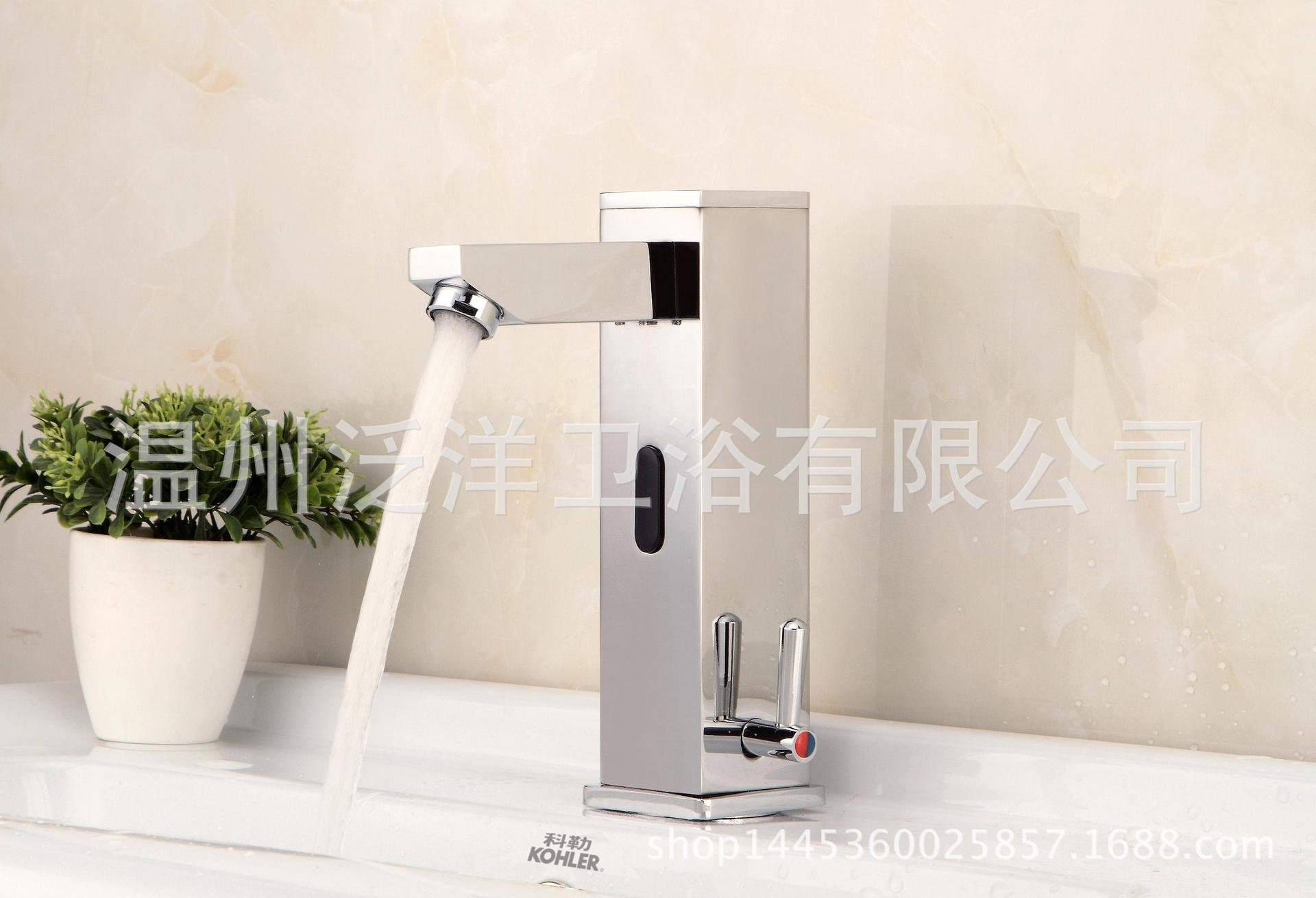 Furesnts Modern home kitchen and Bathroom Sink Taps The fourparty sensing classic copper tap water Mixer adjustable temperature sensing Mixer Bathroom Sink Taps,(Standard G 1/2 universal hose ports)