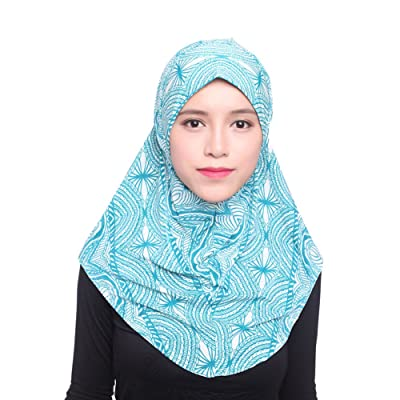Bmeigo Femme Muslim Islamic Printed Tête Écharpe Hijab Head Cover (Pack of 2)