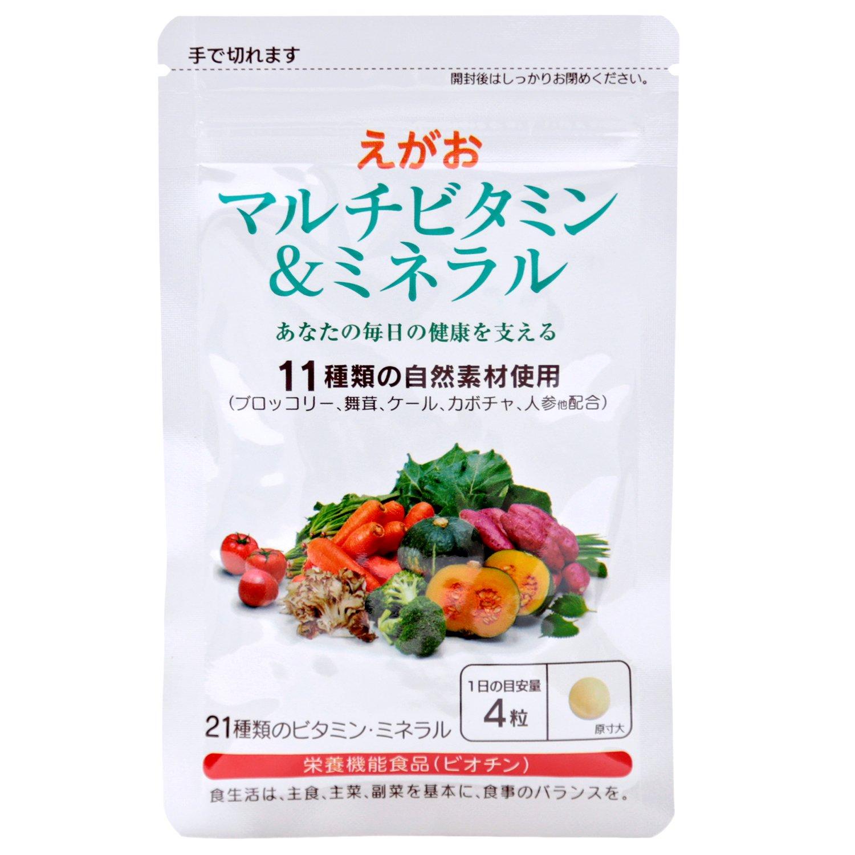 えがおのマルチビタミン & ミネラル 【11袋(10袋+1袋)】(1袋/124粒入り 約11ヵ月分) 栄養機能食品 B07BYVKPC4   11袋(10袋+1袋)[約11ヵ月分]