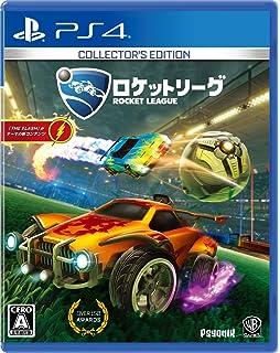 Rocket League - Collectors Edition: Amazon.es: Videojuegos
