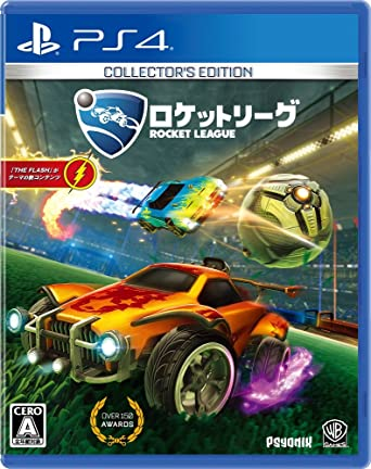 Amazon com: Warner Home Video Games Rocket League SONY PS4