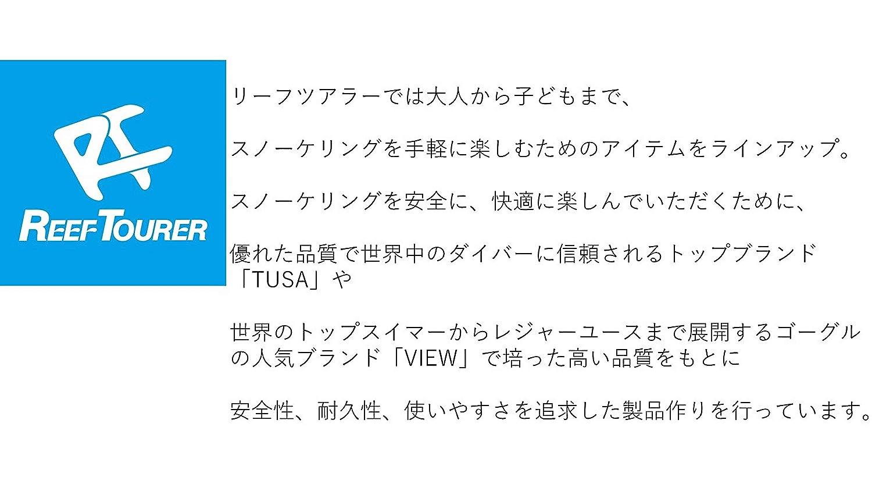 (REEF TOURER) スリム リーフツアラー 【.co.jp 限定】 ホワイト シュノーケル スノーケリングベスト