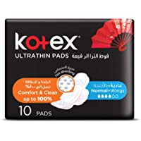 Kotex Ultra Thin Pads Normal with Wings 10 Sanitary Pads
