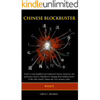 Chinese Blockbuster 8: Learn to read simplified and traditional Chinese characters and to pronounce them in Mandarin by…