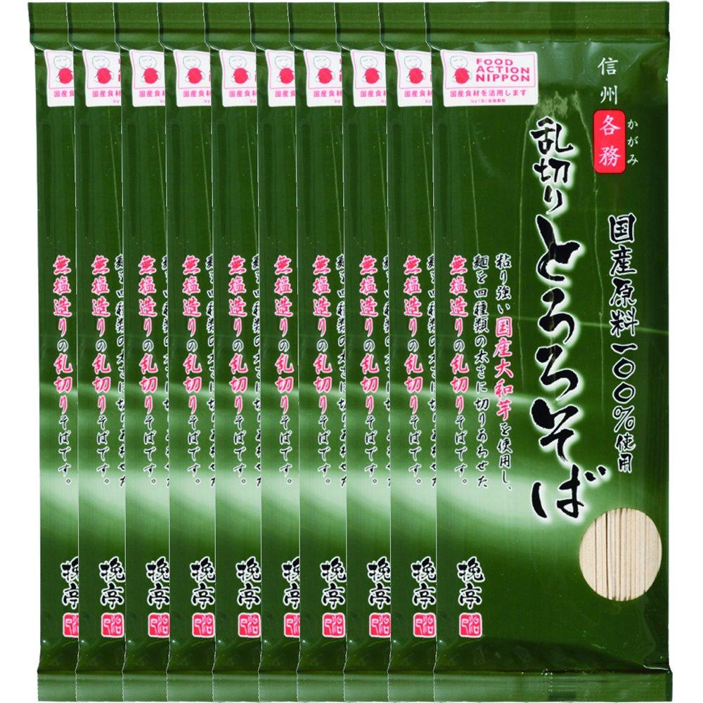 Itsuki food local raw materials used Rangiri grated yam soba 200gX2 pieces