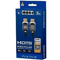 Hori PS4-084U Cavo HDMI Premium 2m Ufficiale Sony