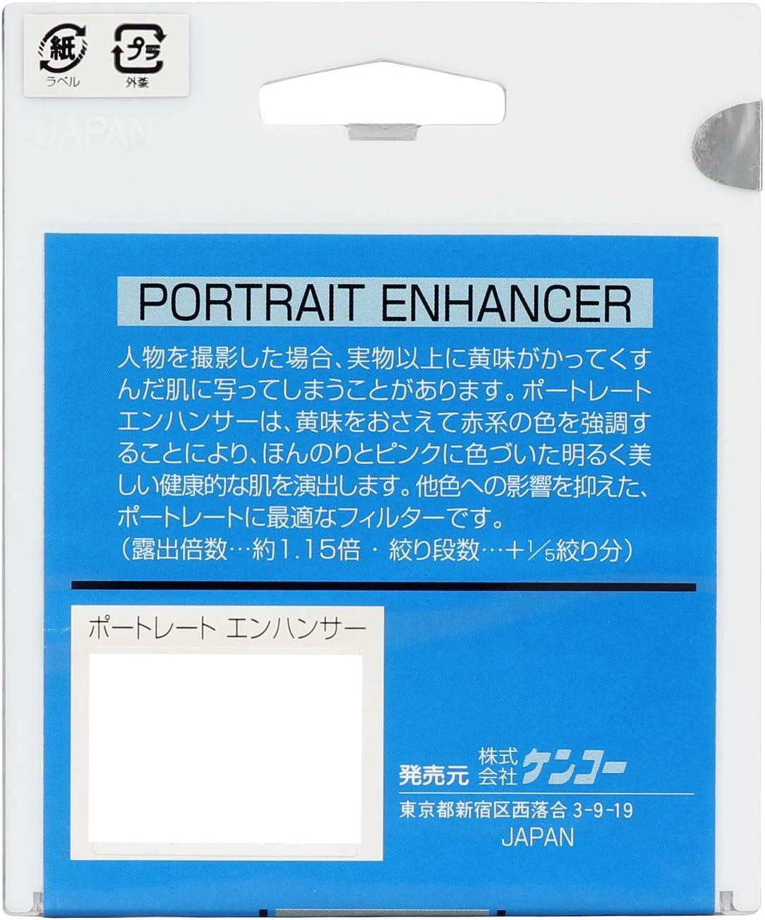 Kenko 52mm Portrait Enhancer Camera Lens Filters