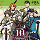 『千銃士』絶対高貴ソングシリーズ Noble Bullet 10 火縄銃グループ