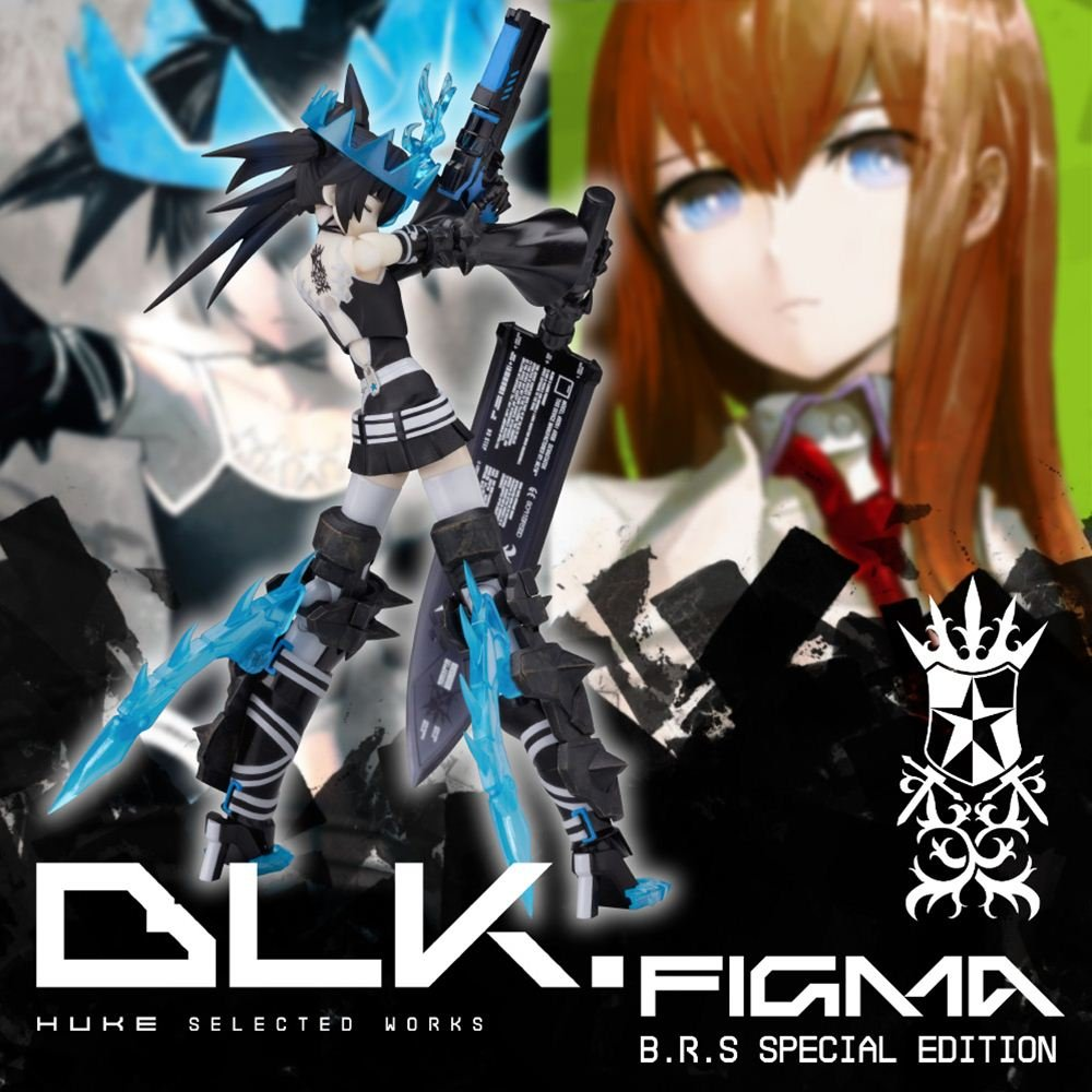 BLK Limited Edition Art Book with nero Rock Shooter BEAST Figma Action Figure (japan import)