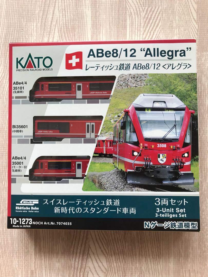 KATO 10-1273 スイス レーティッシュ鉄道 アレグラ B07SCY7JJS