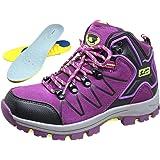[チアーズ] 衝撃吸収 インソール 付き トレッキングシューズ 男女兼用 滑りにくい ハイカット 登山靴