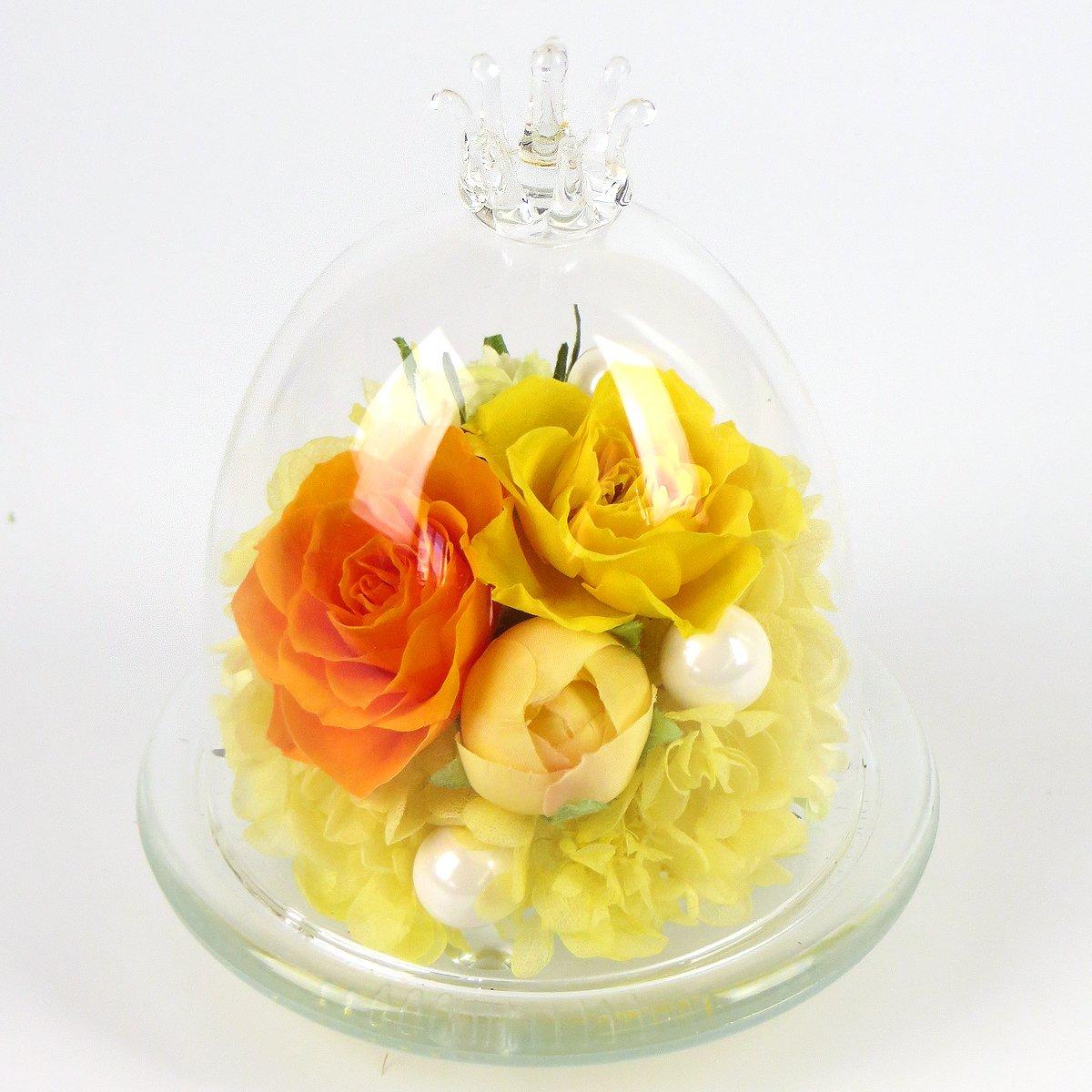 【水色ギフトBOX】ガラスドーム〈S〉 【イエロー】/プリザーブドフラワー/母の日/父の日 B00OCGT7KC  イエロー