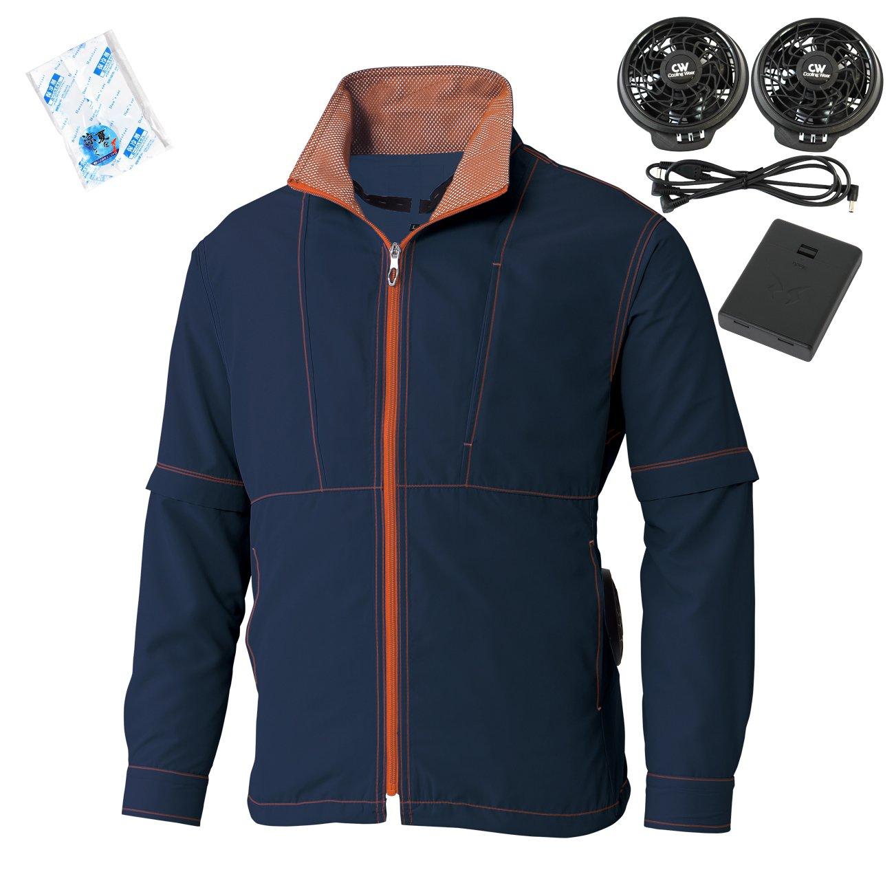 空調服 作業服 空調風神服 サンエス 袖取り外し長袖ブルゾン/半袖切替(2018年新型ファン電池ボックス/保冷剤2個付)<099-KU91621H> B06Y67X35H 4L 3-ネイビー 3-ネイビー 4L