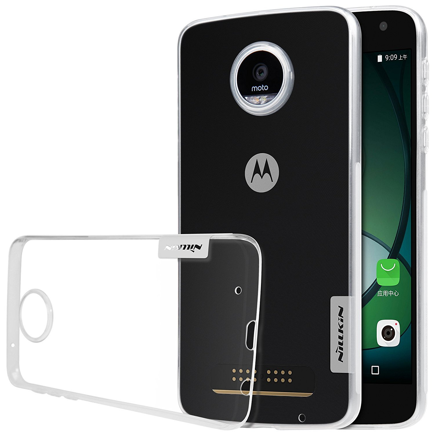 sports shoes ef0da f2e54 For MOTO Z Play Case, Nillkin Nature Series Clear Soft TPU Case Back Cover  [Ultra Thin] [Slim Fit] for MOTO Z Play (Clear)