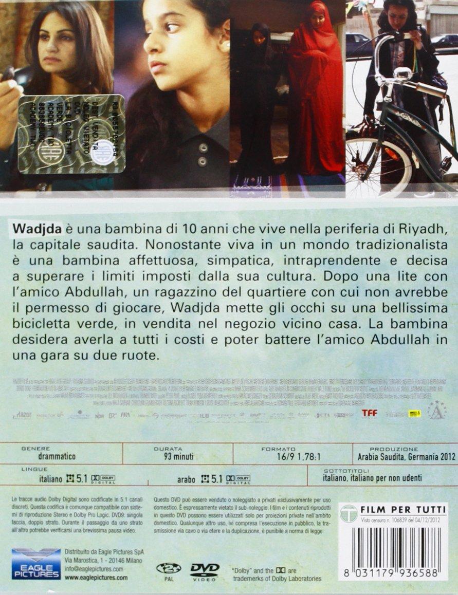 La Bicicletta Verde Amazon It Abdullah Mohammed Al Gohani Abdullah Mohammed Al Gohani Film E Tv