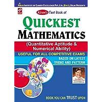 Text Book of Quickest Mathematics - 1639
