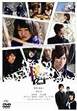 憐 Ren [DVD]