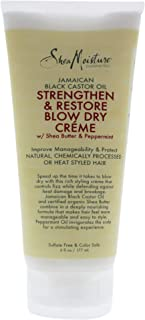 product image for Shea Moisture Strengthen and Restore Blow Dry Creme