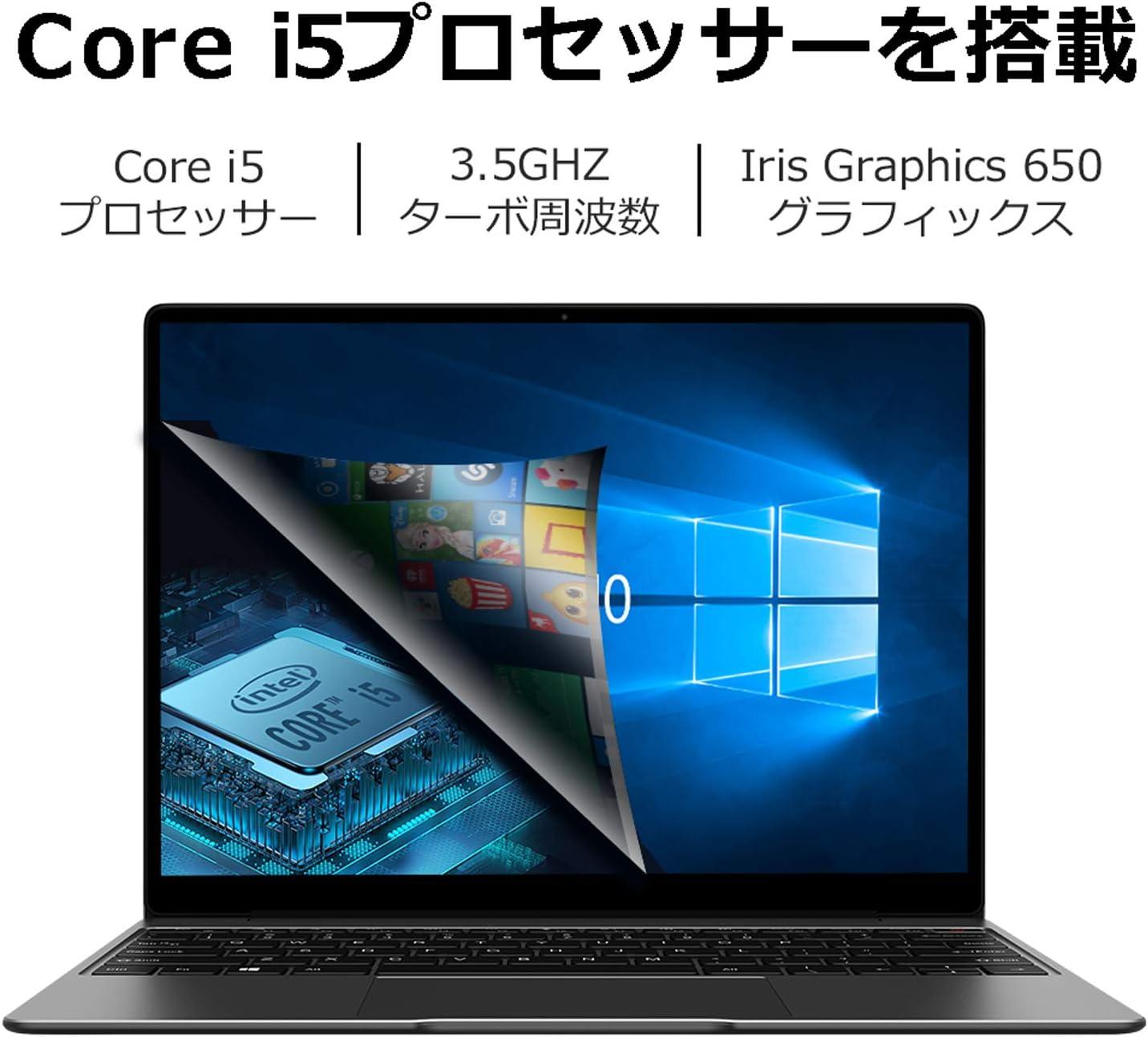 CHUWI CoreBook X ノートパソコン 14インチ 16GBメモリー 256GB SSD Core i5プロセッサー搭載 QHD/2160×1440解像度