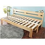 木製伸長式すのこベッド シングル 伸長式ソファベッド 2way天然木すの/ナチュラル