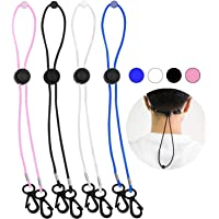 Adjustable Elastic Lanyard for Kids Face Cover Chain with Clips for Neck Strap Convenient Holder Hooks Necklace Hanger…