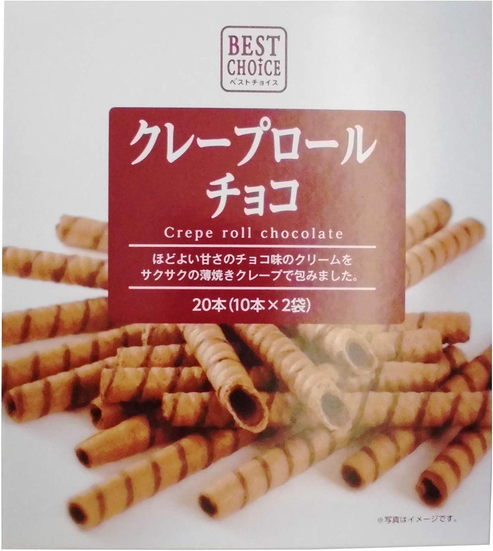 チョコ クレープ ロール